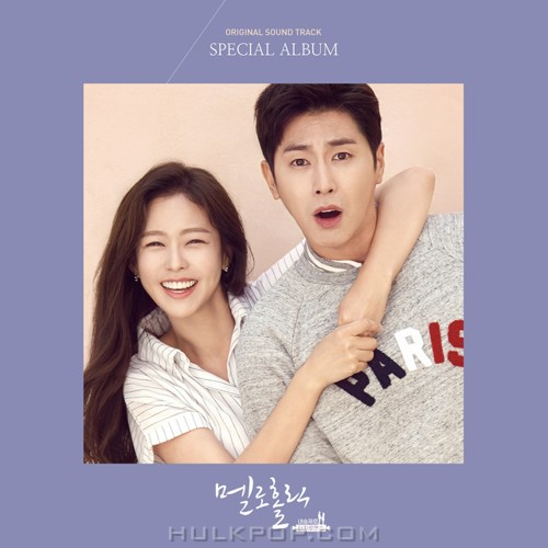 Various Artists – Meloholic Special OST