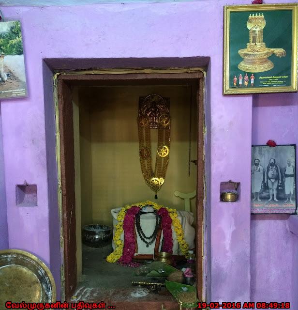 Thiruppirampiyam Arumuga Swamy Siddhar