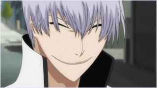 อิจิมารุ งิน (Ichimaru Gin)