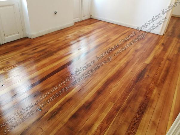 Τρίψιμο και γυάλισμα ξύλινου πατώματος χωρίς σκόνη