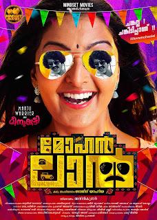 Mohanlal Malayalam Movie Teaser