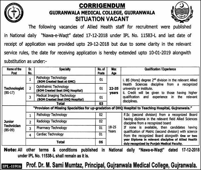 Corrigendum Jobs in Gujranwala Medical College jan 2019