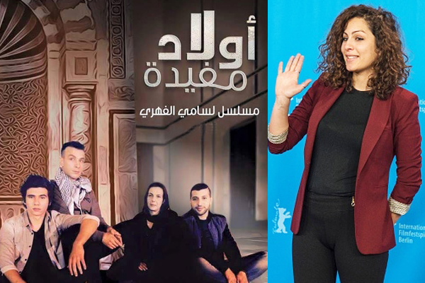Ouled Moufida: Mariem Ben Chaaben désormais remplacée par Rym Ben Messaoud