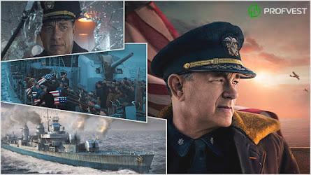 Грейхаунд (2020 год) – актеры, их роли и дата выхода нового фильма