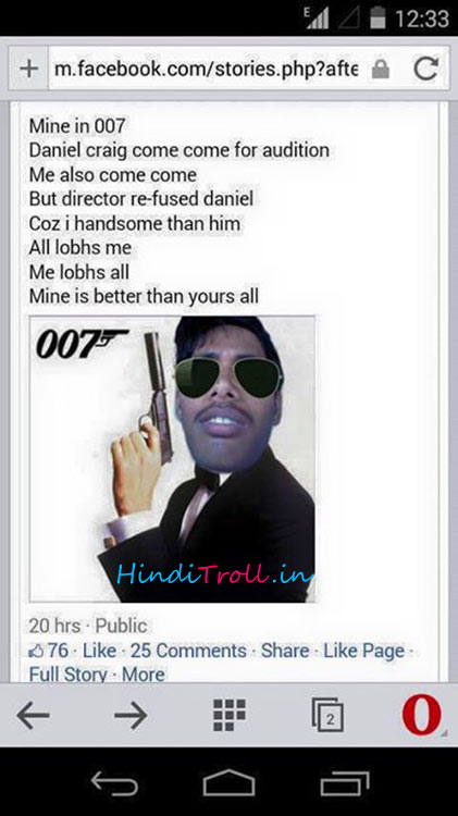 Indian Desi Boy Edit Photo In Photoshop Very Funny Style Troll Photo
