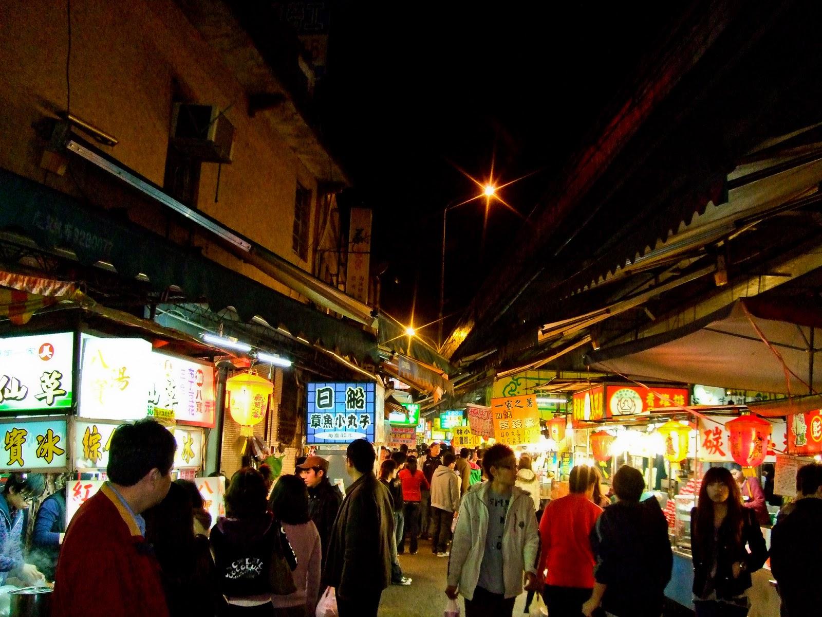 遊記|北七宜蘭之旅 Day 1:東門夜市、香雞城、檸檬愛玉