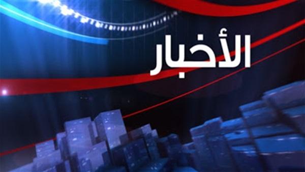 موجز أخبار مصر اليوم الجمعة 10/3/2017 أهم الأخبار عودة اسمن امرأة في العالم بعد أن فقدت لقبها خلال 6 أشهر