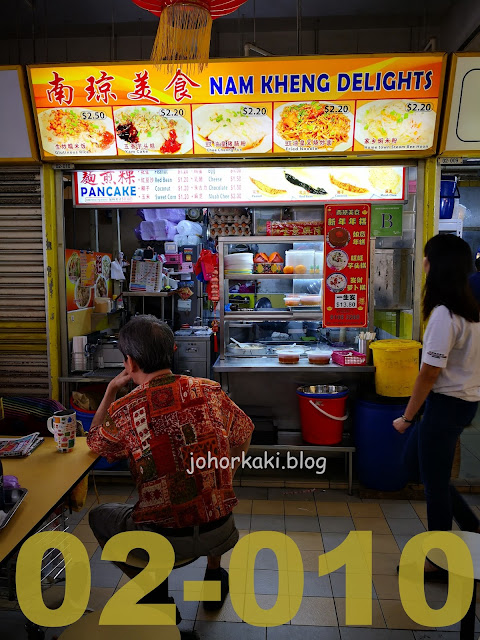 Singapore-Chinatown-Complex-Food-Centre-Yellow-Zone-Stall-Directory