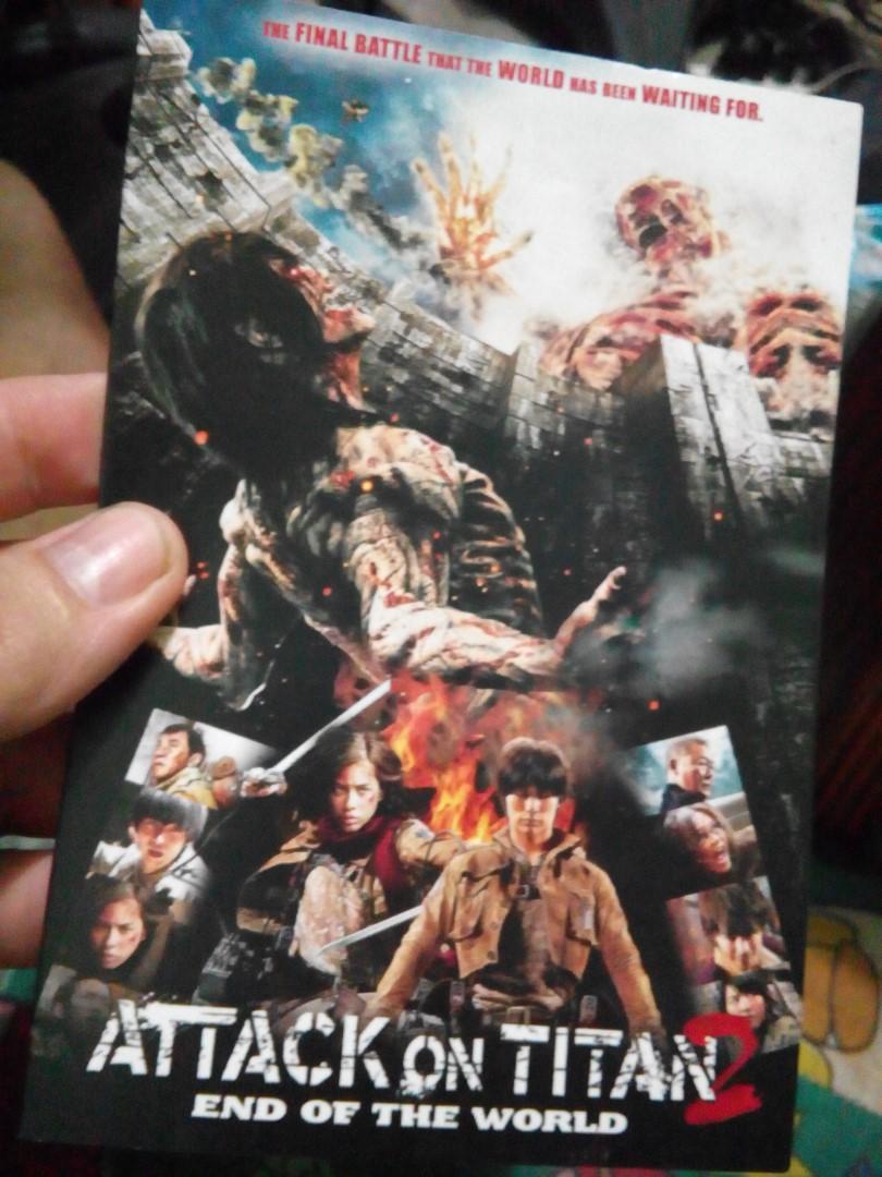 Titan Film