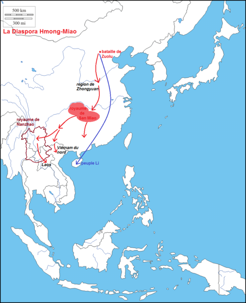 the history of the hmong people in hebei province Introduction to hmong history and language 14 white hmong 15 language & grammar 11 introduction: largest miao village in qiandongnan in guizhou province, relates what became of the hmong peoples following the defeat of emper.