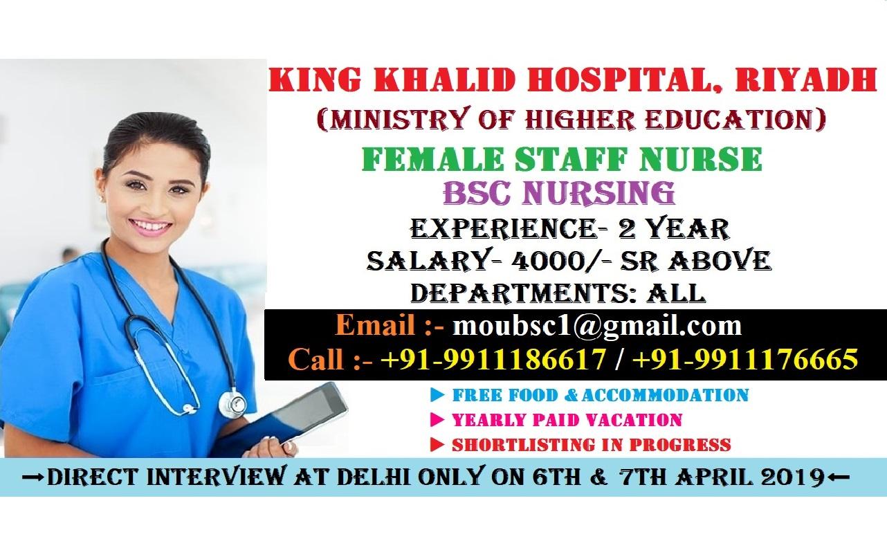 URGENTLY REQUIRED STAFF NURSES FOR KING KHALID HOSPITAL, RIYADH, MINISTRY OF HIGHER EDUCATION