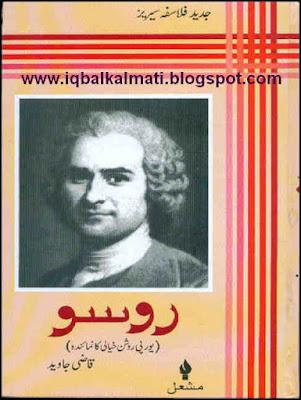Jean-Jacques Rosseau in Urdu by Qazi Wajid