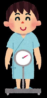 体重測定のイラスト(健康診断)