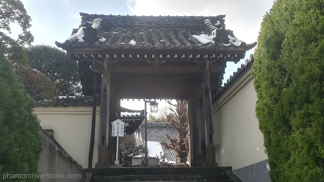 Actual location: the entrance to Ryochoin temple.