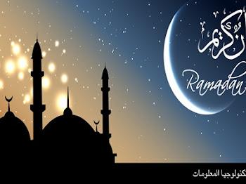 Salam Jumaat: Cara Sambut Ramadhan