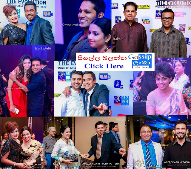 Siyatha Tv re-launch at Hilton Colombo