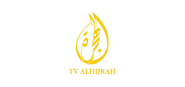 TV Alhijrah vector logo
