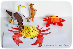 поделка краб и губка из бумаги, пальчиковые игрушки галапагосский альбатрос, сурикат, краб дромия