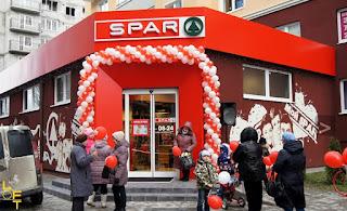 Супер-маркет SPAR - г.Калининград