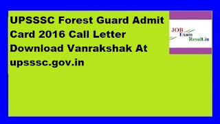 UPSSSC Forest Guard Admit Card 2016 Call Letter Download Vanrakshak At upsssc.gov.in