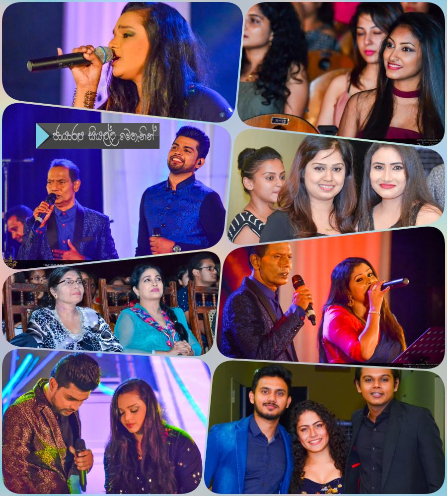 https://gallery.gossiplankanews.com/event/thaththayi-puthayi-musical-show.html