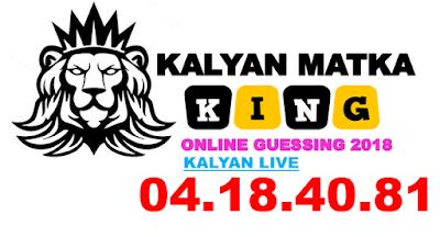 Kalyan Matka 13 August 2018 Single Jodi Guessing