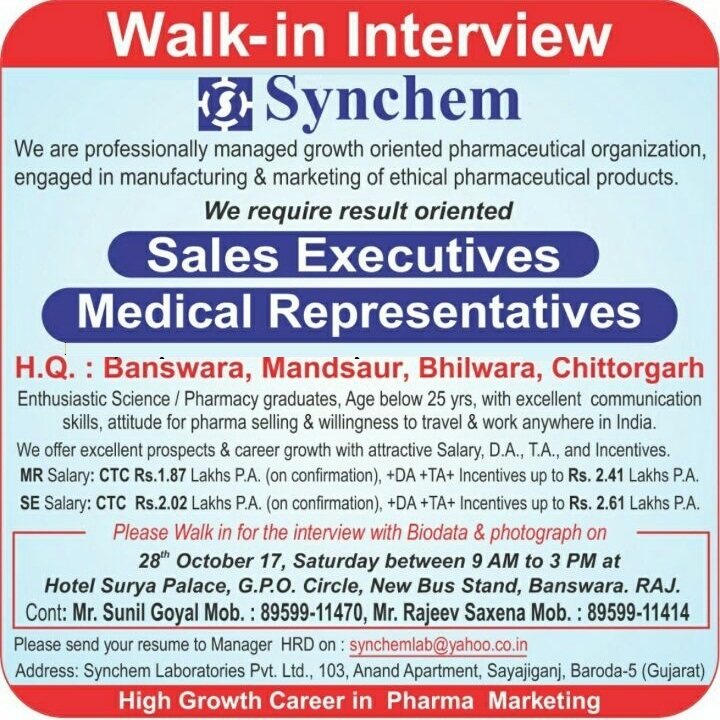 Synchem Lab. Pvt. Ltd - Walk In Interviews 28 October 2017 - Pharma ...