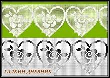 fileinoe vyazanie kaima kryuchkom