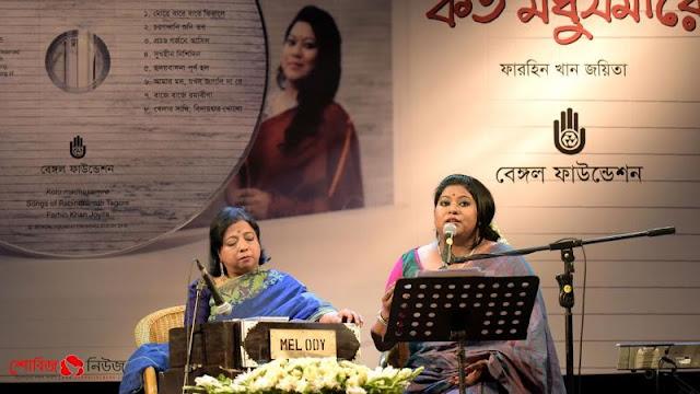 রবীন্দ্রনাথের মধ্যেই আমি বড় হয়েছি : Farhine Khan Joyita