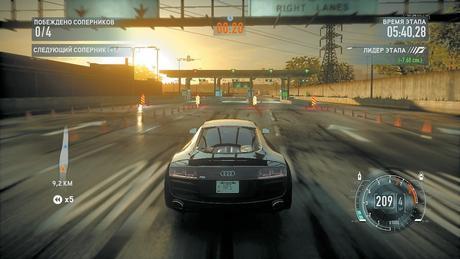 Need for Speed The Run Screenshot