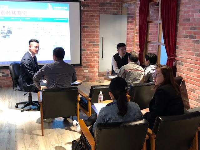 台北工作趣, 最新消息, 活動花絮,共享辦公室,商務中心,海外房地產,