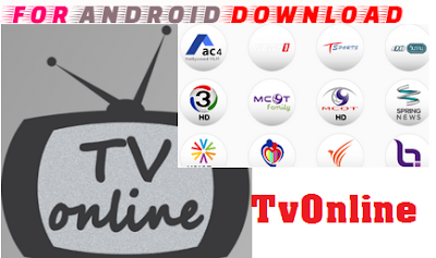 Download TvOnline-IPTV Android Apk - Watch Premium Cable LiveTV,Movies,Sports On Android