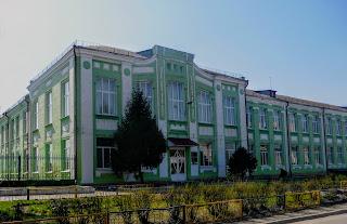 Новомосковськ. Колегіум № 11