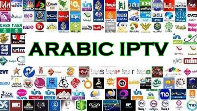Arabic IPTV Playlist | Free Arabic M3U List