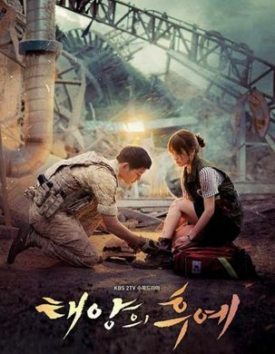 Descendants Of The Sun, Drama Ini Buat Susah Move On