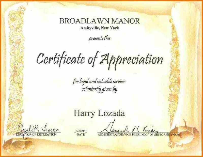Certificate Templates Sample Certificates Of Appreciation