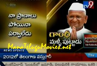 30 mins on Anna Hazare Hunger strike against Corruption