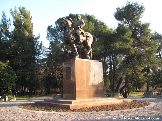 Королевский парк - Подгорица