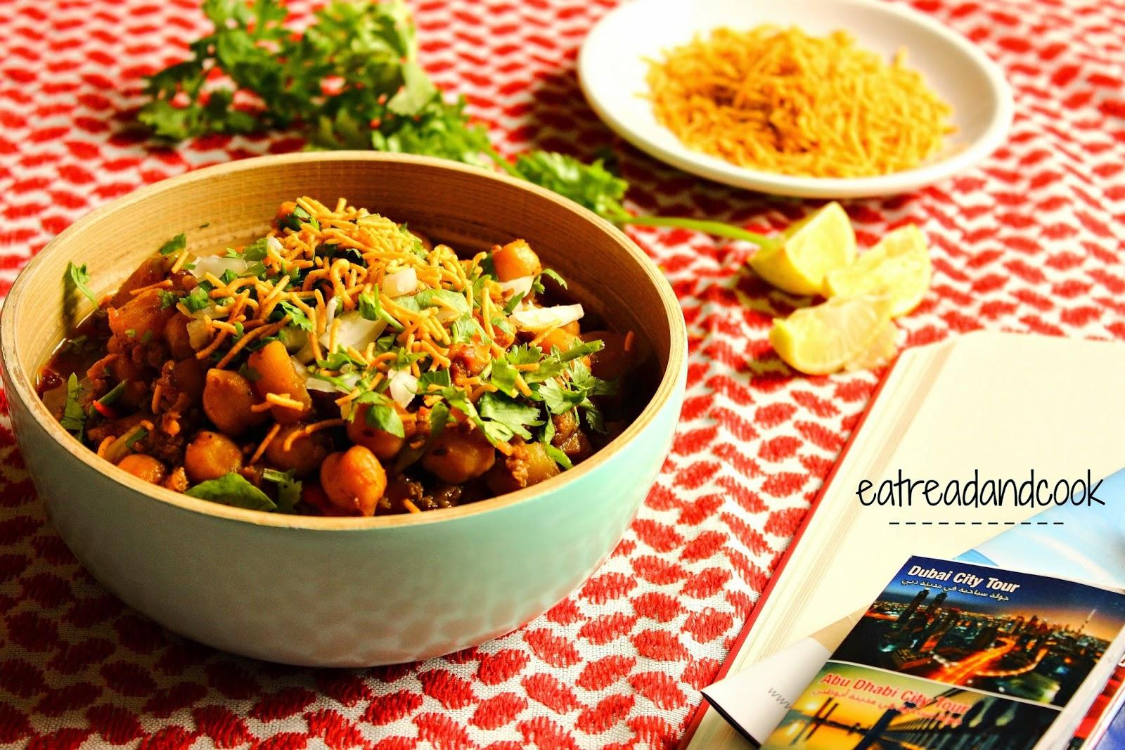 bengali keema ghugni snack recipe