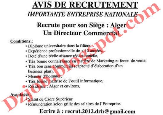 اعلان توظيف في شركة وطنية هامة  الجزائر 2012 1.jpg