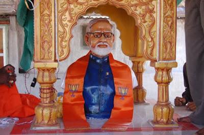 नरेंद्र मोदी मंदिर