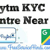 Paytm KYC Center near me, How To find ? - FreeServiceHindi