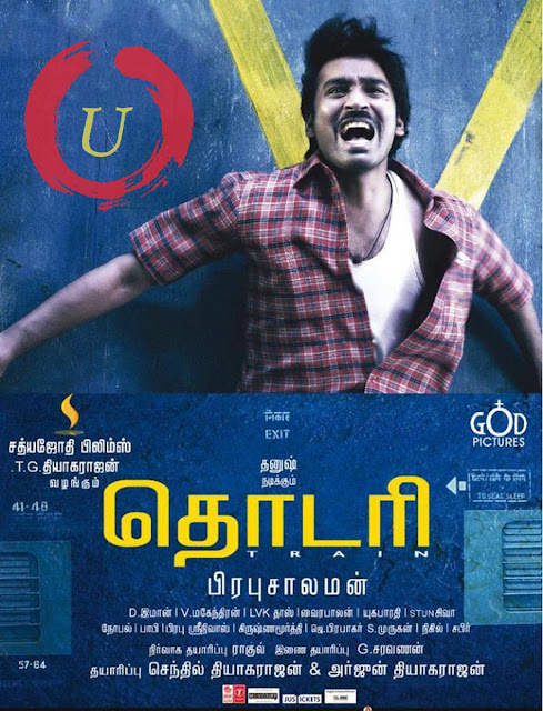 thodari tamil movie Censor Poster