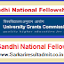 Rajiv Gandhi National Fellowship (RGNF) 2017 SC/ST Apply Online