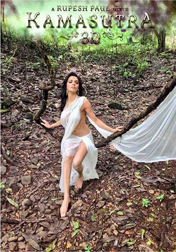 [18+] Kamasutra 3D-Sherlyn Chopra 2017 XXX 150MB