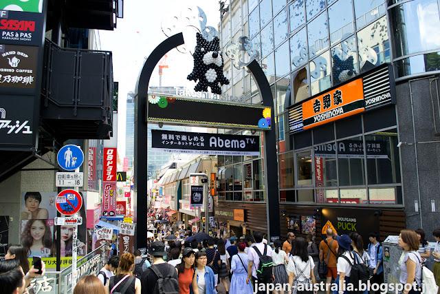 Takeshita-dori Street in Harajuku