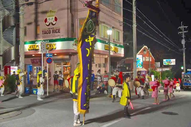 Eisa, Jin Jin, King Tacos, Obon, Okinawa