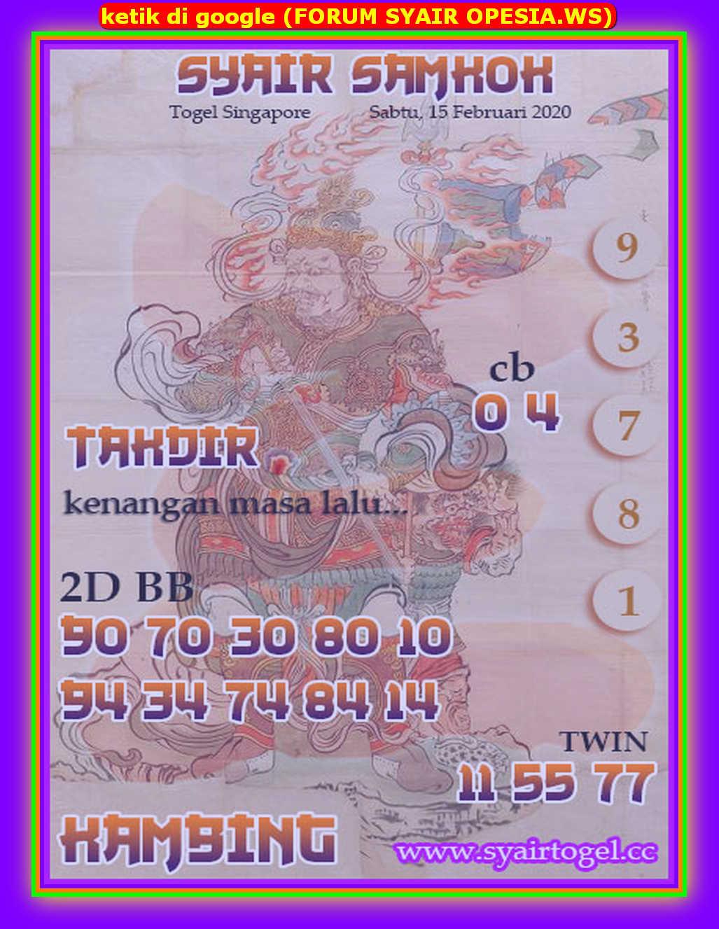 Kode syair Singapore Sabtu 15 Februari 2020 138