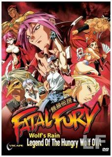 Fatal Fury OVA 1 – DVDRIP LATINO