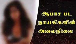 Saattai | Dude Vicky | IBC Tamil
